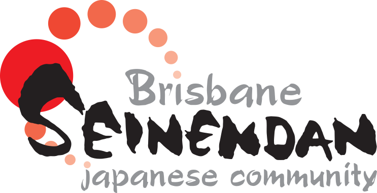 Brisbane Seinendan Inc